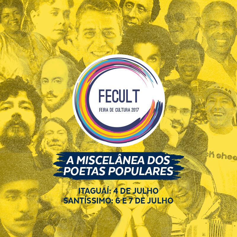 FECULT 2017 – Feira de Cultura – ETERJ-Itaguaí